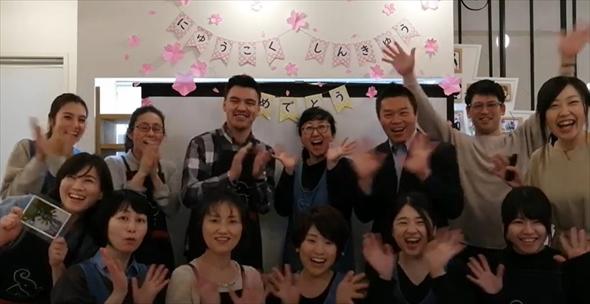 あふれる愛情が保育の質を高め続ける「こどもの王国保育園 東日本橋園」(後半)