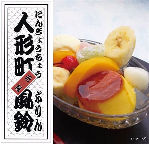 tsukushi_010_R