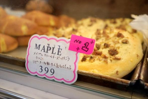 今一番人気があるのはメープルパン